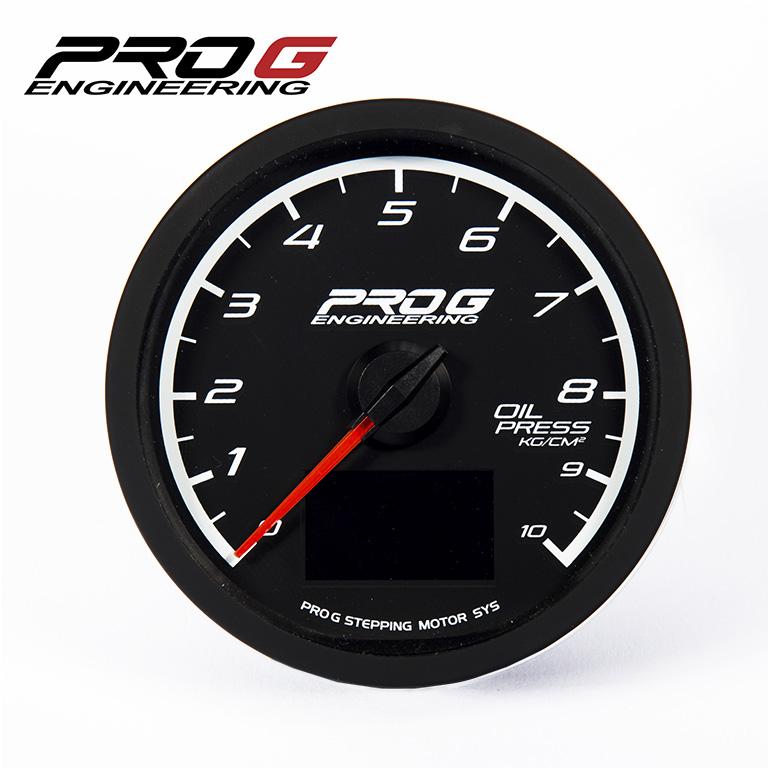 PRG-73076